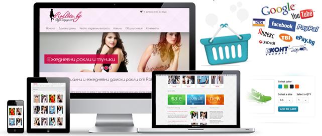 Website Design Online Store - Web design, online store, real ...