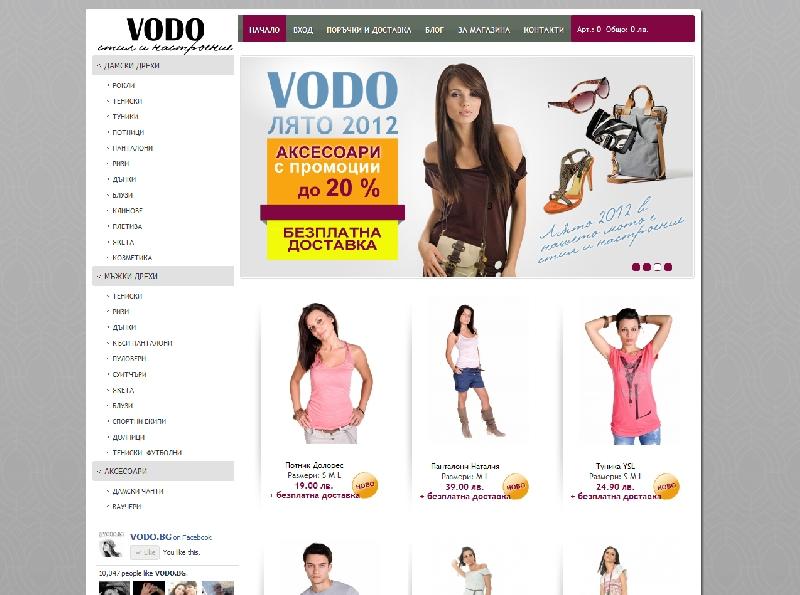 7c0b37a8bff Изработка на онлайн магазин за дамски и мъжки дрехи и аксесоари - VODO.BG /  Изработка на корпоративна идентичност, Изработка на уеб сайтове - онлайн  магазин ...