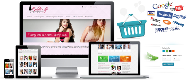 Website Design Online Store