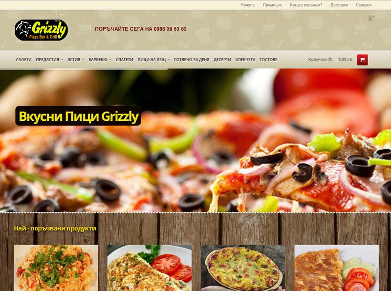 Изработка на онлайн магазин за поръчка и доставка на храна по домовете