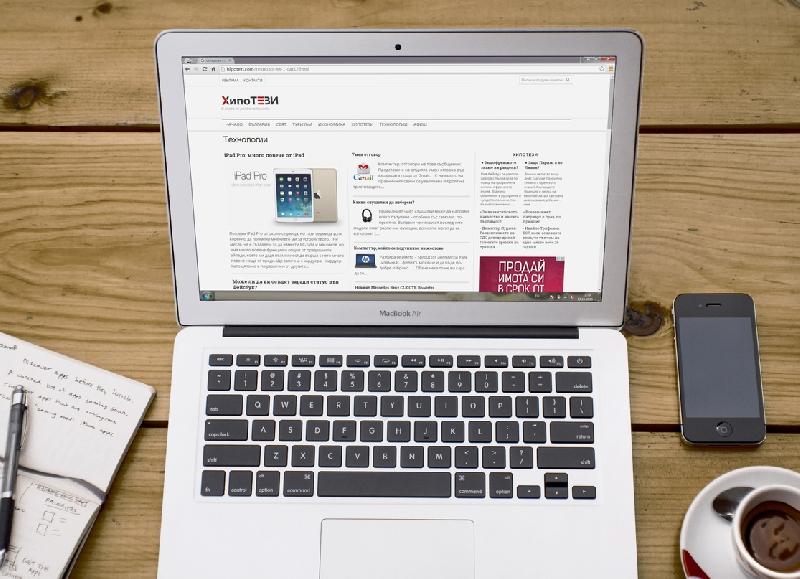 Изработка на сайт за новини
