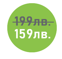 инсталиране на SSL